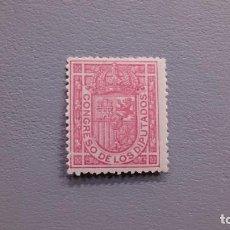 Timbres: ESPAÑA - 1896-1898 - ALFONSO XII - EDFIL 230 - MH* - NUEVO.. Lote 225368445