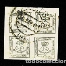 Timbres: 0056 ESPAÑA CORONA REAL EDIFIL Nº 173B USADO. Lote 226643585