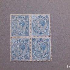 Sellos: ESPAÑA - 1876 - ALFONSO XII - EDIFIL 184 - BLOQUE DE 4 - MH* - NUEVOS.. Lote 226837706