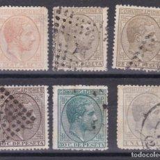 Selos: JJ38- ALFONSO XII EMISIÓN 1878 X 6 VALORES USADOS .. Lote 228282081