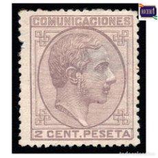 Sellos: ESPAÑA 1878. EDIFIL 190. ALFONSO XII. NUEVO* MH. Lote 228343105