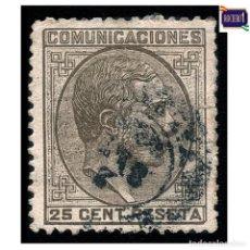 Sellos: ESPAÑA 1878. EDIFIL 194. ALFONSO XII. USADO. Lote 228345170