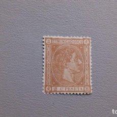 Sellos: ESPAÑA - 1875 - ALFONSO XII - EDIFIL 162 - MH* - NUEVO - BIEN CENTRADO - LUJO.. Lote 228469840