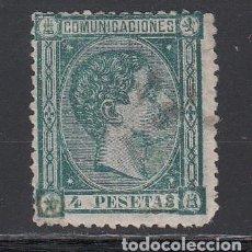 Sellos: ESPAÑA, 1875 EDIFIL Nº 170, 4 PTS VERDE, ALFONSO XII. Lote 228503556