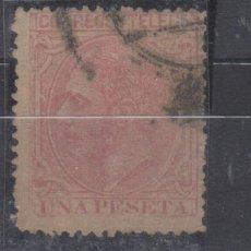 Sellos: 1879 ALFONSO XII ED. 207(*) USADO. Lote 228843505