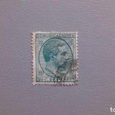 Sellos: ESPAÑA - 1878 - ALFONSO XII - EDIFIL 196 - MUY BIEN CENTRADO - LUJO - MARQUILLADO.. Lote 229556535