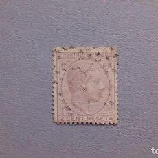 Sellos: ESPAÑA - 1878 - ALFONSO XII - EDIFIL 190 - MUY BONITO.. Lote 229557815