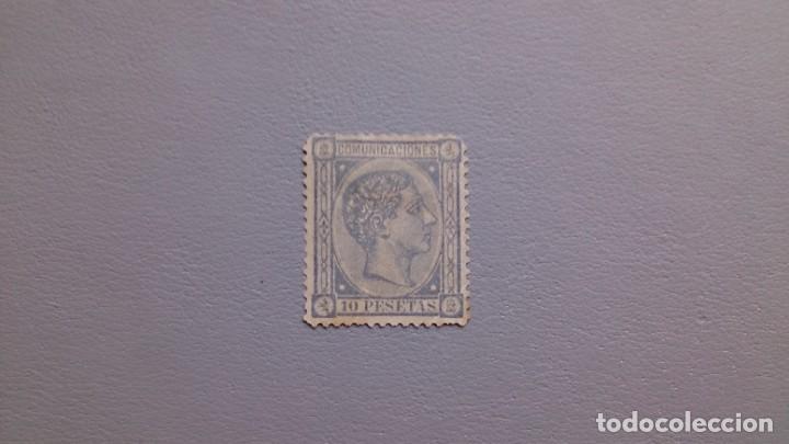 ESPAÑA - 1875 - ALFONSO XII - EDIFIL 171 - MH* - NUEVO - SELLO CLAVE. (Sellos - España - Alfonso XII de 1.875 a 1.885 - Nuevos)