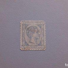 Sellos: ESPAÑA - 1875 - ALFONSO XII - EDIFIL 171 - MH* - NUEVO - SELLO CLAVE.. Lote 230620595