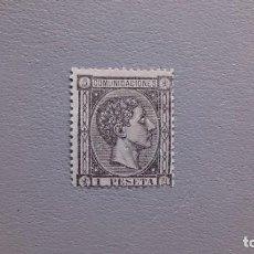 Sellos: ESPAÑA - 1875 - ALFONSO XII - EDIFIL 169 - MH* - NUEVO - VALOR CATALOGO 275€.. Lote 231367830