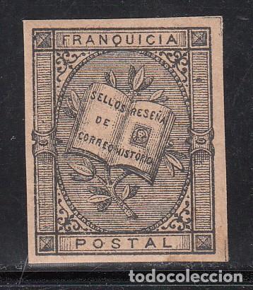 ESPAÑA, FRANQUICIA POSTAL. 1881 EDIFIL Nº 7 /*/, ALEGORÍA LITERARIA. (Sellos - España - Alfonso XII de 1.875 a 1.885 - Nuevos)