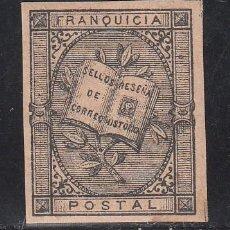 Sellos: ESPAÑA, FRANQUICIA POSTAL. 1881 EDIFIL Nº 7 /*/, ALEGORÍA LITERARIA.. Lote 231396015