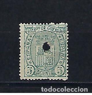 ESPAÑA. AÑO 1875. ESCUDO DE ESPAÑA. (Sellos - España - Alfonso XII de 1.875 a 1.885 - Usados)