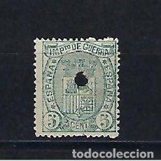 Sellos: ESPAÑA. AÑO 1875. ESCUDO DE ESPAÑA.. Lote 231856000