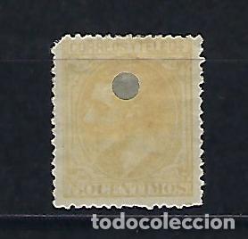 ESPAÑA. AÑO 1879. ALFONSO XII. (Sellos - España - Alfonso XII de 1.875 a 1.885 - Usados)