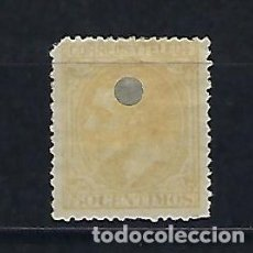 Sellos: ESPAÑA. AÑO 1879. ALFONSO XII.. Lote 231856760