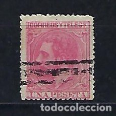 Sellos: ESPAÑA. AÑO 1879. ALFONSO XII.. Lote 231857485