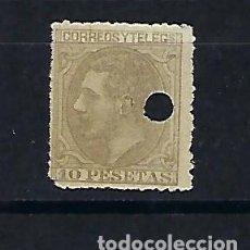 Sellos: ESPAÑA. AÑO 1879. ALFONSO XII. 10 PESETAS. Lote 231857915