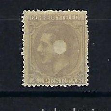 Sellos: ESPAÑA. AÑO 1879. ALFONSO XII. 4 PESETAS.. Lote 231858705