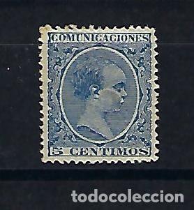 ESPAÑA. AÑO 1889. ALFONSO XIII. PELÓN. (Sellos - España - Alfonso XII de 1.875 a 1.885 - Usados)