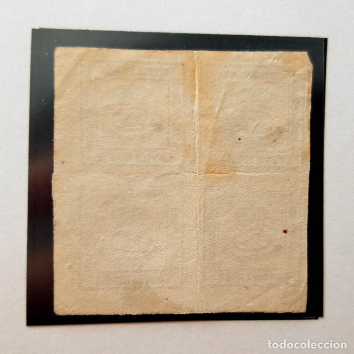 Sellos: Edifil 173, 4/4, Alfonso XII, 1876 - Foto 2 - 232091205