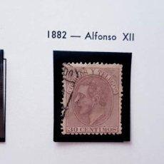 Sellos: EDIFIL 210, 211 Y 212, 15, 30 Y 75 CENT, CON CHARNELA, ALFONSO XII, 1882. Lote 232091230
