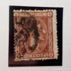 Sellos: EDIFIL 167, 40 CENT, ALFONSO XII, USADO, 1875. Lote 232091235