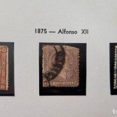 Sellos: EDIFIL 162, 163 Y 164, 1, 2 Y 5 CENT, ALFONSO XII, USADOS, 1875. Lote 232091240