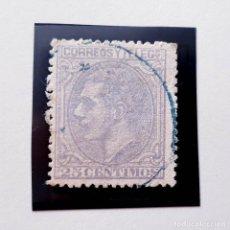 Sellos: EDIFIL 204,, 25 CENT, CON CHARNELA, ALFONSO XII, 1879. Lote 232091245
