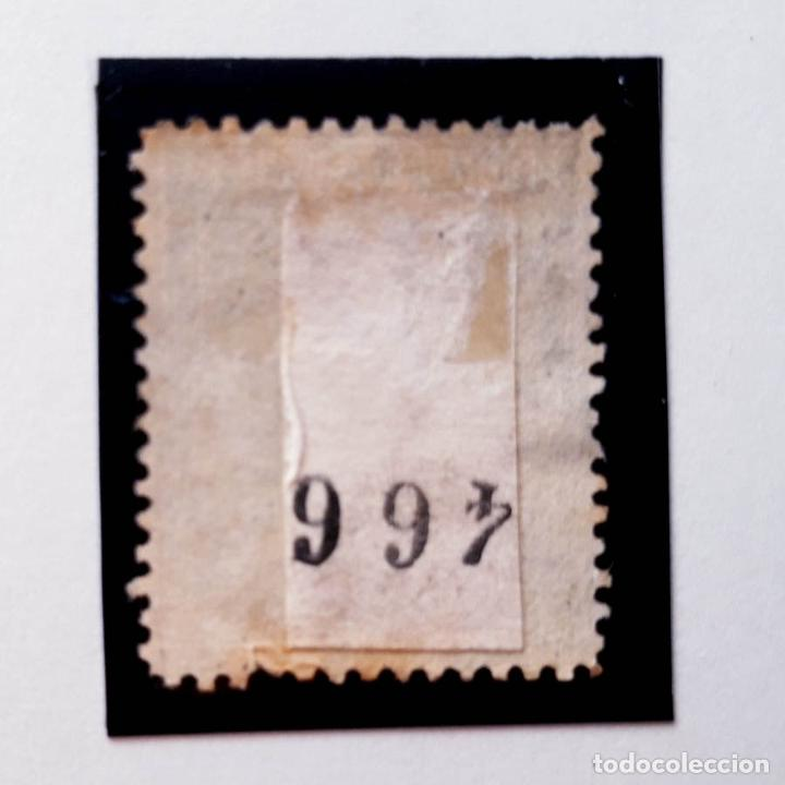 Sellos: Edifil 180, 1 peseta, usado, Alfonso XII, 1876 - Foto 2 - 232091250