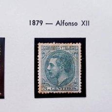 Sellos: EDIFIL 200, 201 Y 202, 2, 5 Y 10 CENT, CON CHARNELA, ALFONSO XII, 1879. Lote 232091260