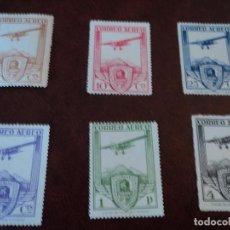 Sellos: 1929 PRO EXPOSICIONES SEVILLA Y BARCELONA, AÉREOS. Lote 232674655