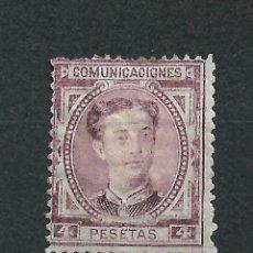 Sellos: ESPAÑA 1876 EDIFIL 181 (*) - 7/7. Lote 233873435