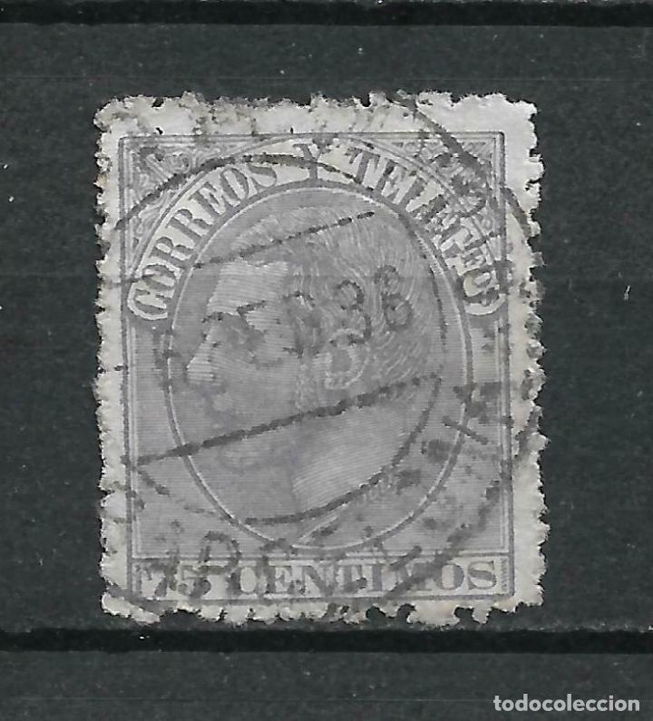 ESPAÑA 1880 EDIFIL 212 USADO - 7/7 (Sellos - España - Alfonso XII de 1.875 a 1.885 - Usados)
