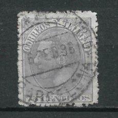 Sellos: ESPAÑA 1880 EDIFIL 212 USADO - 7/7. Lote 233873690