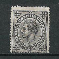 Sellos: ESPAÑA 1876 EDIFIL 185 USADO - 7/7. Lote 233873765