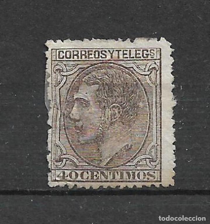 ESPAÑA 1879 EDIFIL 205 (*) REPARADO - 7/7 (Sellos - España - Alfonso XII de 1.875 a 1.885 - Nuevos)