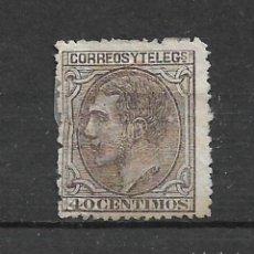 Sellos: ESPAÑA 1879 EDIFIL 205 (*) REPARADO - 7/7. Lote 233873905