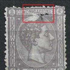 Sellos: ESPAÑA 1875 EDIFIL 163 (*) ROTO - 7/7. Lote 233874560