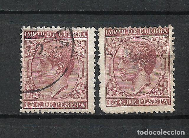 ESPAÑA 1877 EDIFIL 188 USADO - 7/2 (Sellos - España - Alfonso XII de 1.875 a 1.885 - Usados)