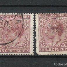 Sellos: ESPAÑA 1877 EDIFIL 188 USADO - 7/2. Lote 234035960