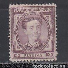 Sellos: ESPAÑA, 1876 EDIFIL Nº 181 /*/, ALFONSO XII. 4 P. VIOLETA CLARO.. Lote 234706955