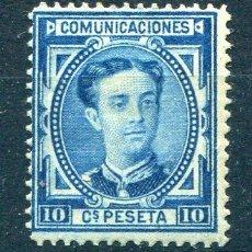 Sellos: EDIFIL 175. 10 CTS ALFONSO XII AÑO 1876. NUEVO CON GOMA Y GRUESO FIJASELLOS.. Lote 234933375