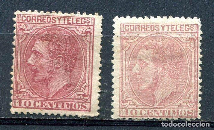 EDIFIL 202. 10 CTS ALFONSO XII AÑO 1879. VER DESCRIPCIÓN (Sellos - España - Alfonso XII de 1.875 a 1.885 - Nuevos)