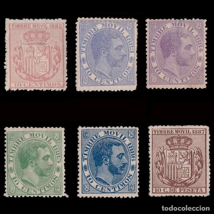 .FISCALES.1883-87.TIMBRE MOVIL.LOTE 6 .MNG. (Sellos - España - Alfonso XII de 1.875 a 1.885 - Nuevos)