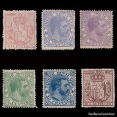 Sellos: .FISCALES.1883-87.TIMBRE MOVIL.LOTE 6 .MNG.. Lote 235521430