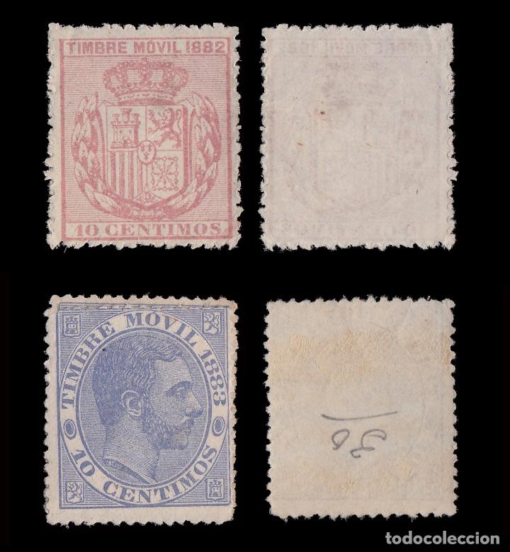 Sellos: .Fiscales.1883-87.Timbre Movil.Lote 6 .MNG. - Foto 2 - 235521430