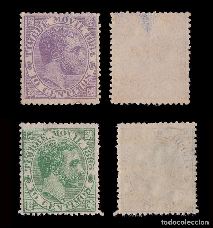 Sellos: .Fiscales.1883-87.Timbre Movil.Lote 6 .MNG. - Foto 3 - 235521430