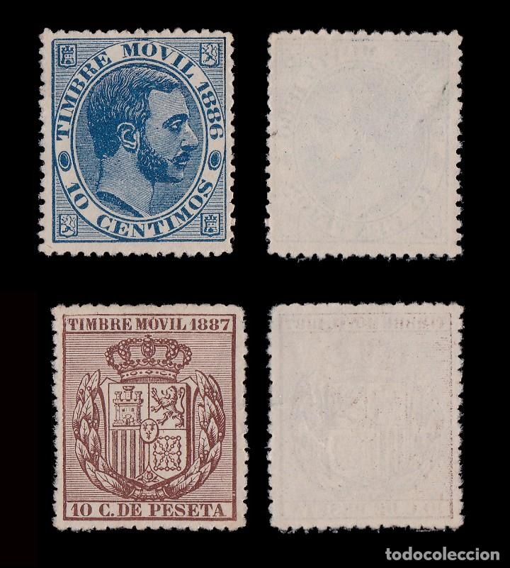 Sellos: .Fiscales.1883-87.Timbre Movil.Lote 6 .MNG. - Foto 4 - 235521430
