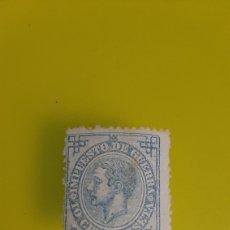 Sellos: 1876 ESPAÑA ALFONSO XII EDIFIL 184 NUEVO CON GONA ORIGINAL C.. Lote 235621560